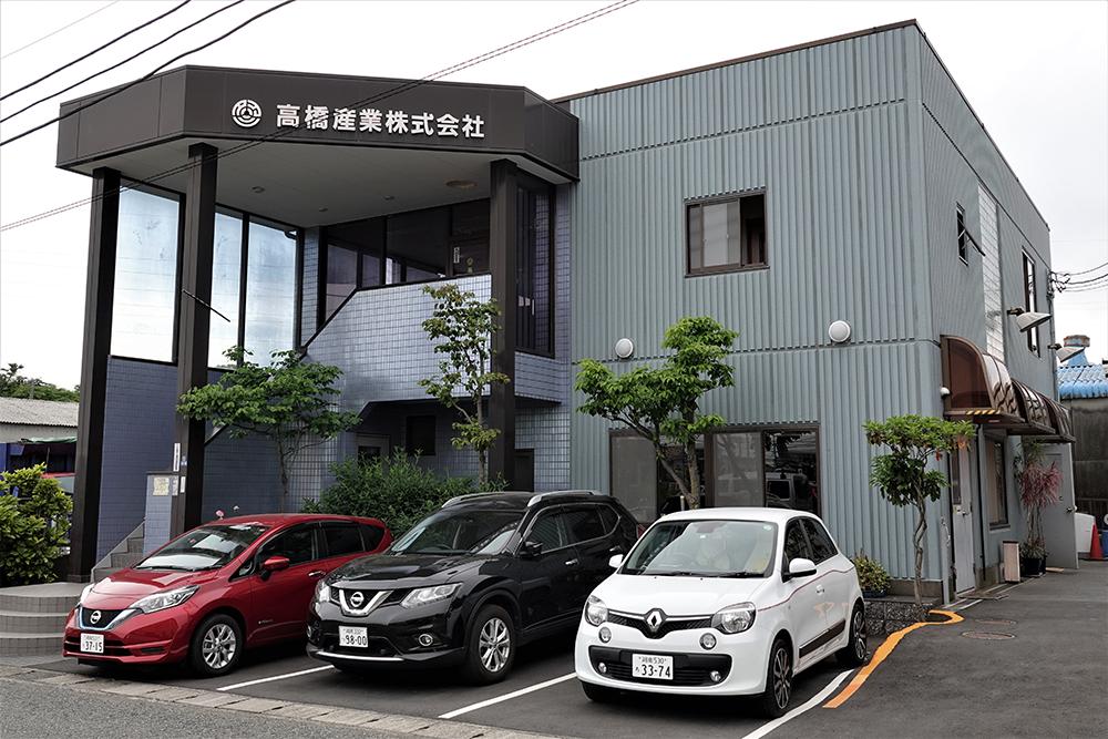 髙橋産業株式会社