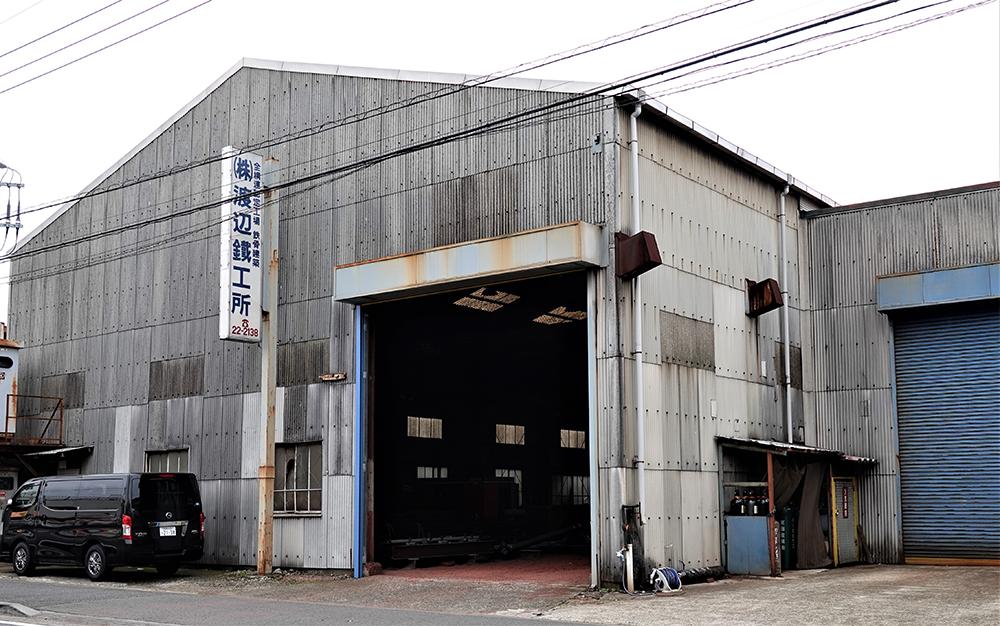 ㈱渡辺鐵工所