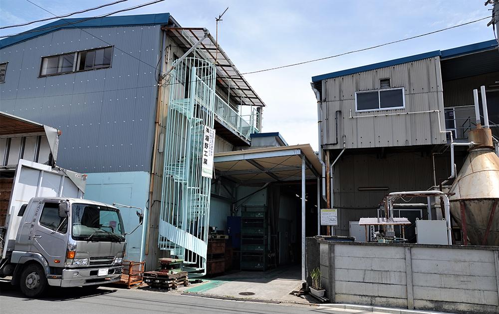 ㈱瀧野工業
