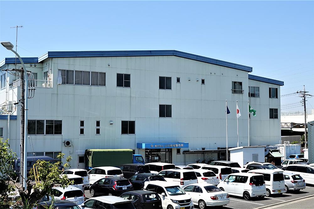 ㈱山川機械製作所
